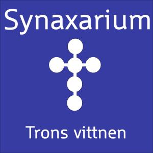 Ekumeniska Kommuniteten i Bjärka-Säby